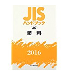 JISドリー7mm.jpg